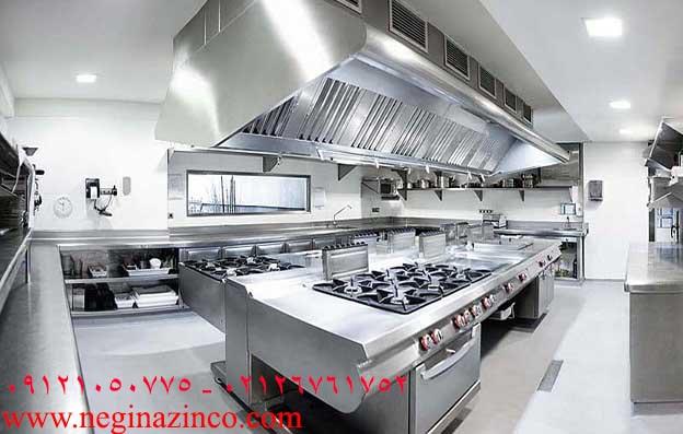 آشپزخانه رستوران